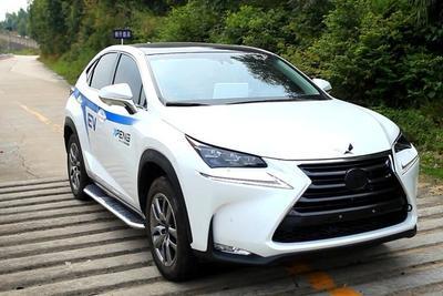 这家互联网汽车公司要打造中国年轻人的第一辆自动驾驶车