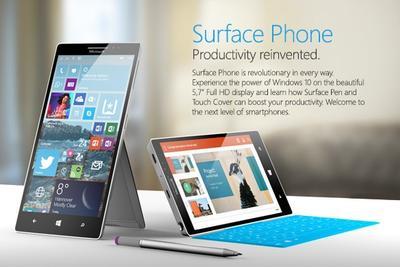 微软Surface Phone将支持屏幕指纹识别
