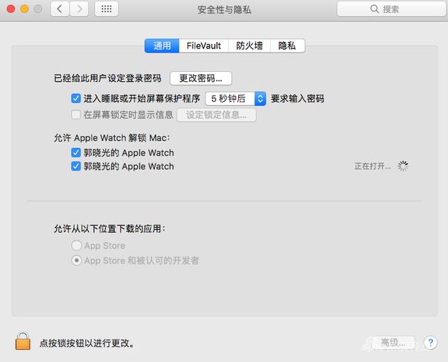用手解锁Mac前,得在这先勾选一下