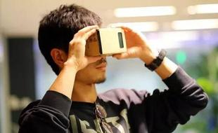 观影才是VR智能眼镜用户的刚需
