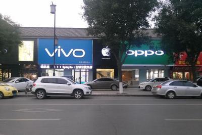 靠广告洗脑的OPPO和vivo 哪里值得我们赞美?
