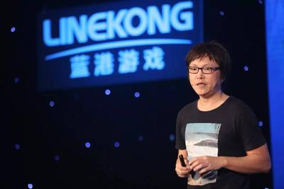 混合现实公司appMagics获蓝港互动数千万战略投资