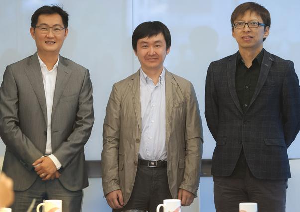 2013年9月16日腾讯入股搜狗,腾讯董事长马化腾、搜狗CEO王小川、搜狐CEO张朝阳合影留念。