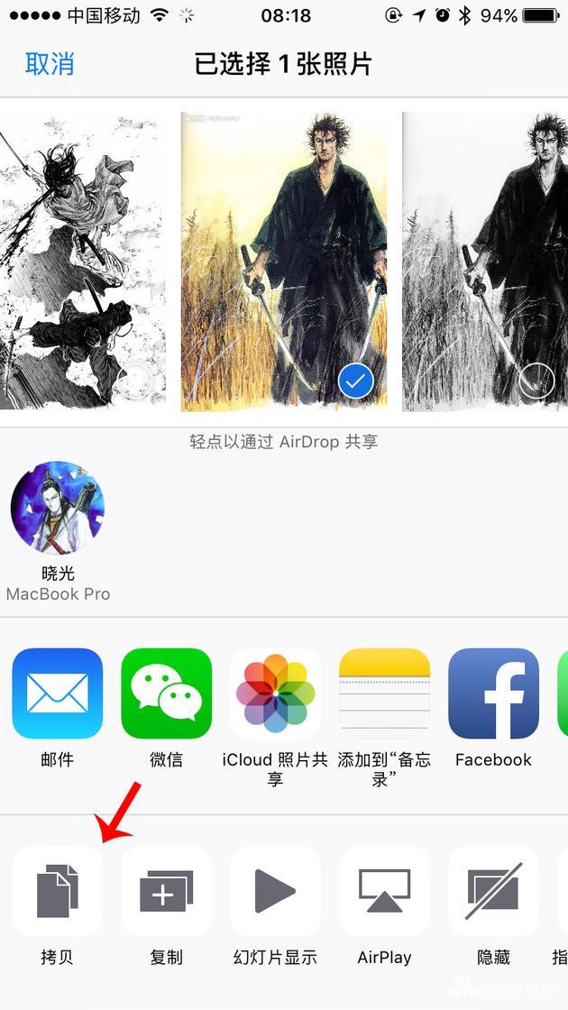 把iPhone上的照片复制粘贴到Mac上