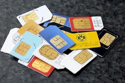 六部门:确保今年年底前电话实名率达到100%