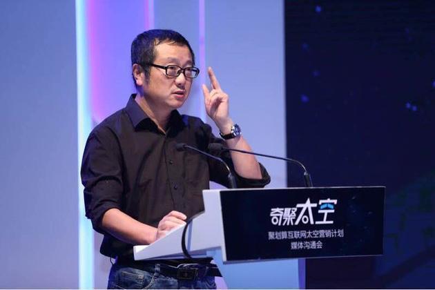 《三体》作者刘慈欣