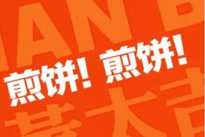 """黄太吉再惹关店风波 爆红餐饮""""工厂店""""模式不可复制?"""