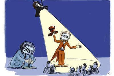 PC时代BBS论坛流量流失严重 网易下月将关停论坛