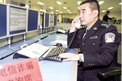 公安部通缉十名特大电信网络诈骗犯罪在逃人员(图)