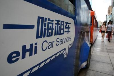 消费者低价网购一嗨租车卡被骗:未使用余额被清零