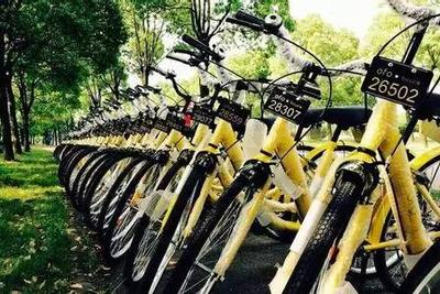 滴滴进场共享单车领域 方式是千万美元战略投资ofo