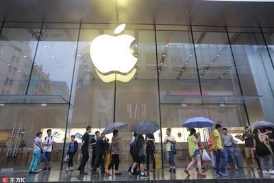 """欧盟盯上苹果130亿欧元免税额 爱尔兰不想为纳税""""背锅"""""""