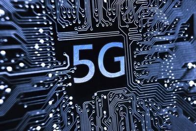 5G移动通信技术研究取得重要进展