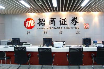 马化腾和乐视基金购招商证券IPO新股 各投3千万美元
