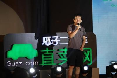 经纬中国宣布参投瓜子二手车 瓜子A轮融资总额达2.5亿美元