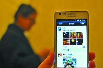 10月起一批新规实施 微信朋友圈信息可做刑案证据
