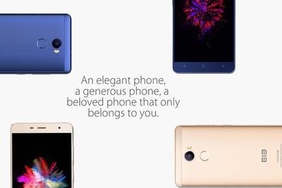 Elephone C1发布:5.5英寸屏/约800元