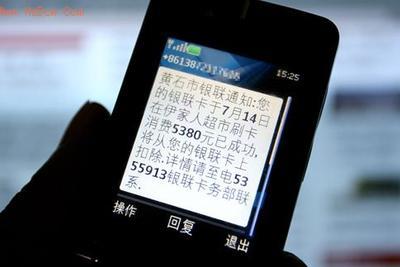 海南:电信诈骗案无论大小 一律立为刑事案件侦办