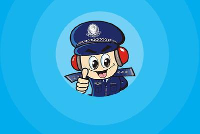 """""""北京110""""手机App国庆上线 报警人可上传文图视频报警"""
