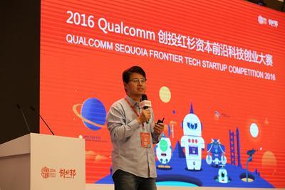高通创投中国重心转向前沿科技 此前8年重点投资移动互联网