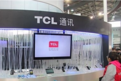 TCL通讯宣布于9月30日港股收盘后从港交所退市