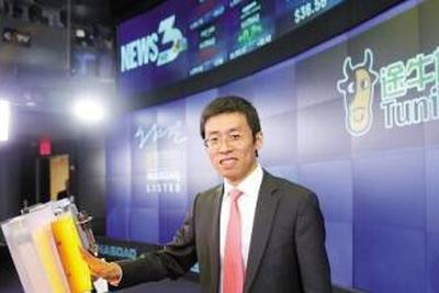 途牛CTO汤峥嵘辞职 趋势科技钱海川继任