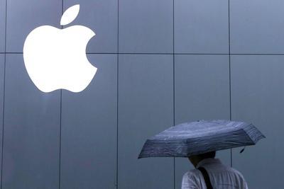 苹果FaceTime视频通话被判侵犯专利 需赔偿逾3亿美元