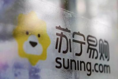 苏宁云商:拟1.47亿增资苏宁消费金融有限公司 持股49%