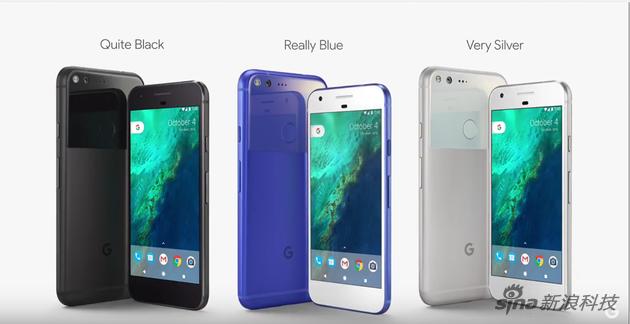 Pixel手机最具喜感的是颜色命名