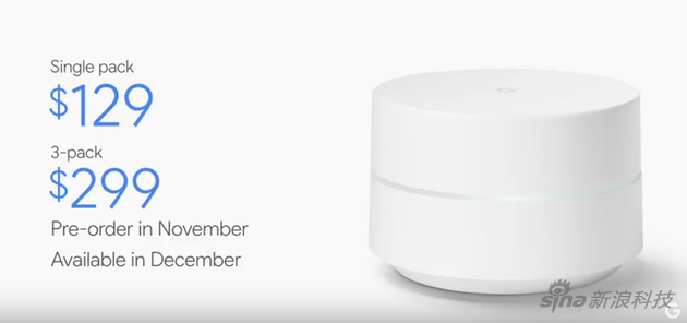 Google WiFi路由器