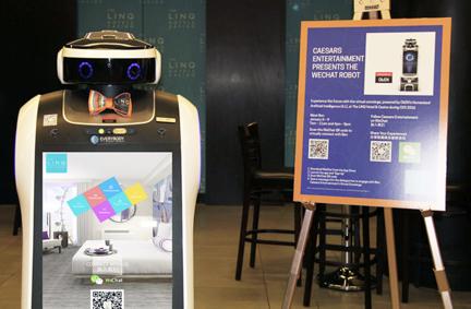 ObEN与哈工大机器人集团合作,在LINQ酒店提供的迎宾机器人