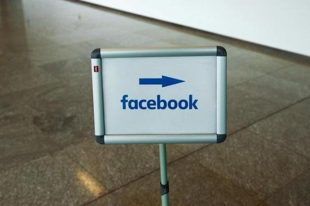 Facebook发布商用版移动应用及网站