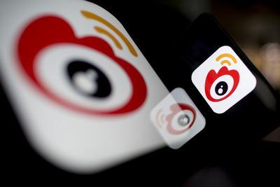 QuestMobile:9月微博月活用户大涨79% 增幅领跑App TOP10