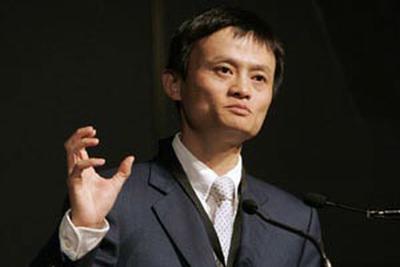 马云致股东信:没谈股价 关心的是未来30年新经济成长之路