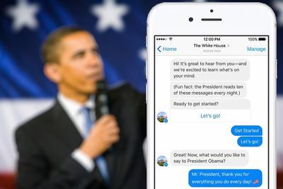 白宫开发机器人帮总统聊天