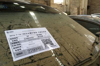 二手车电商平台检测如走过场 给车辆拍照费时最多