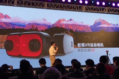 蚁视的下一步大动作:从VR硬件到VR媒体