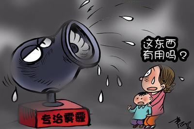 北京雾霾净化塔惹争议:专家称效果不如找布盖工地