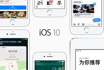 苹果或将推iOS 10.1 iPhone 7 Plus一定要升