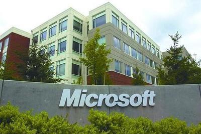 微软第一财季营收204.5亿美元 净利同比下降4%