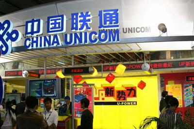 中国联通公布9月运营数据:4G用户净增605万