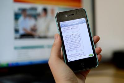 工信部:今年底手机全部实名 运营商月均拦截诈骗电话1.4亿