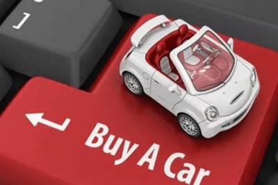 投资门槛直线提升 汽车电商如何卷土重来?
