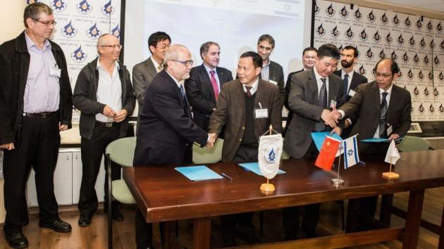 中以双方代表签订协议在以色列设立机器人研发中心