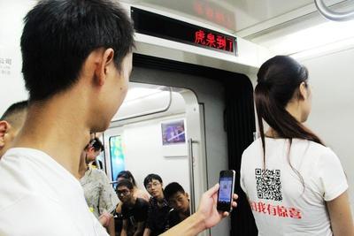 """揭秘地铁扫码""""创业者"""":月入两万 1个赚两三元"""