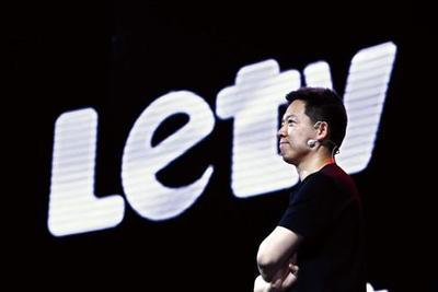 乐视网第三季度营收67.32亿元 净利同比增长70.6%
