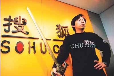 搜狐高管解读财报:视频自制内容数量明年将翻番