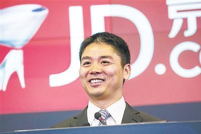 京东双11前首次对外实名公布内部腐败事件