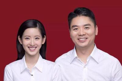 """不许再提""""奶茶妹妹""""?刘强东回应:是对朋友圈好友说的"""