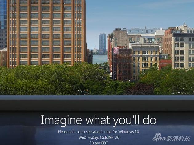 微软发布会邀请函